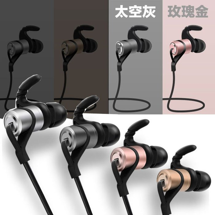 磁吸式※D9運動藍芽耳機 音樂跑步立體聲無線藍芽耳機 防汗水/磁吸式設計【QA014】