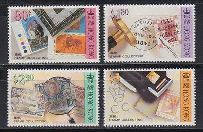 香港 1992年 香港集郵郵票
