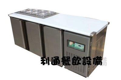 《利通餐飲設備》瑞興6尺-工作台冰箱+沙拉8格 全藏 沙拉盒 冷藏冰箱 台灣製造工作台冰箱.料理冰箱.調理冰箱