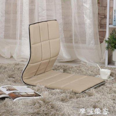 【蘑菇小隊】和室椅 床上無腿椅子飄窗椅電腦椅懶人椅 學生宿舍靠背椅子榻榻米-免運費