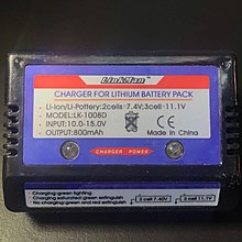 Lithium battery pack charge