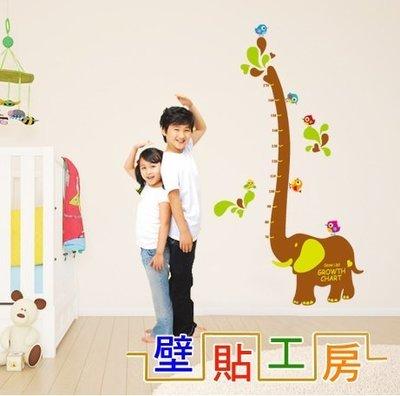 壁貼工房-三代超大尺寸 創意可移動壁貼 壁紙 牆貼 大象身高尺 JM 7254