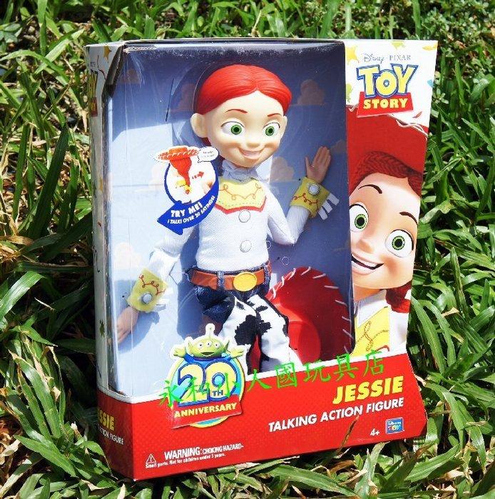 玩具總動員20周年版 翠絲牛仔 大型互動會說話_ 64074 迪士尼 原價2299元 永和小人國玩具店