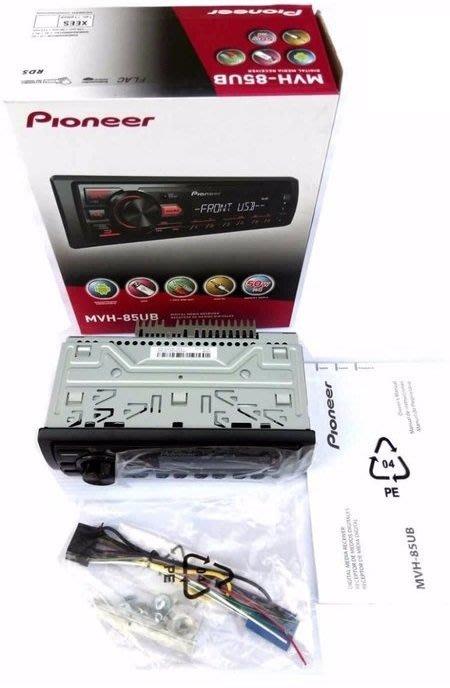 Pioneer先鋒 2016年最新 MVH-85UB AUX/USB/FM無碟主機公司貨 支援 Android