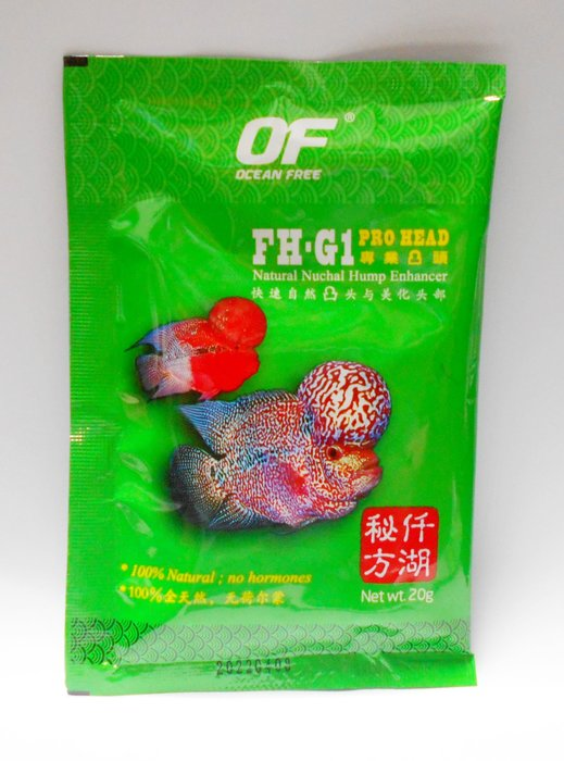 FF1012 微笑的魚水族☆新加坡OCEAN FREE-傲深【OF 仟湖秘方 羅漢凸頭飼料 浮性 20g/小粒】