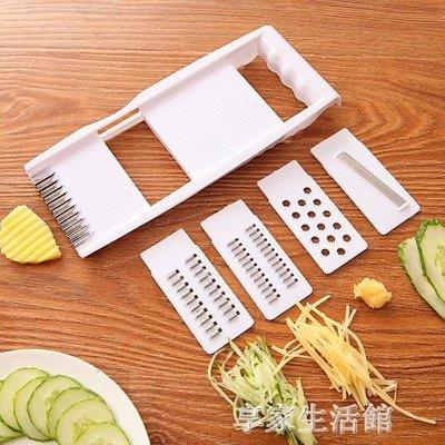 多功能切菜器廚房用品切菜切片器家用刨絲器擦絲器切土豆絲切絲器