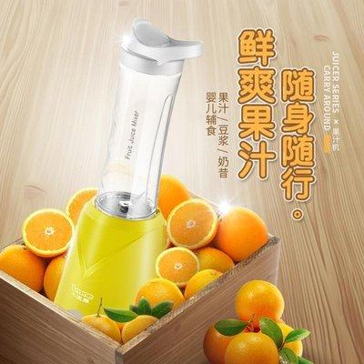 榨汁機家用多功能便攜式炸水果汁機果蔬迷你榨汁杯