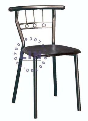 【品特優家具倉儲】388-08餐椅洽談椅早餐椅藍黛胡桃餐椅烤黑腳