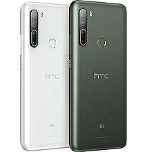 【向東電信=現貨】全新宏達電htc u20 5G 8+256g 6.8吋超級夜拍手機空機單機13500元