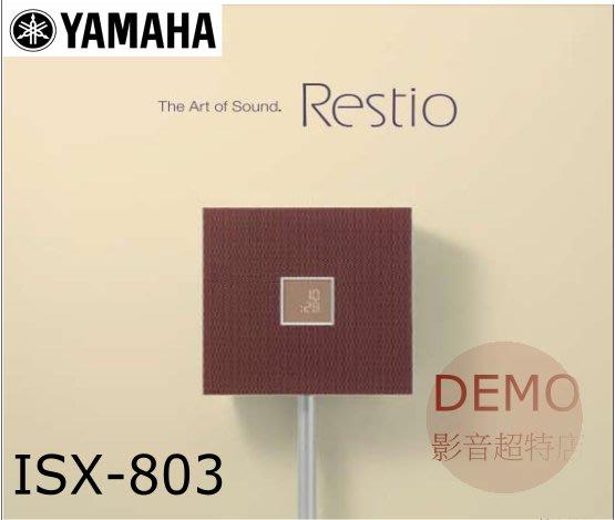 ㊑DEMO影音超特店㍿日本YAMAHA ISX-803 CD  藍牙 WIFI 桌上型音響 無線串流多媒體揚聲器