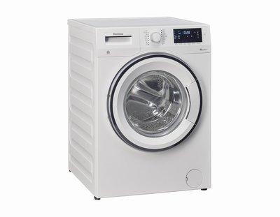 *錦達*【德國BLOMBERG 博朗格 10公斤智能滾筒洗衣機 WNF10320WZ】可加購 TPF8352WZ 乾衣機