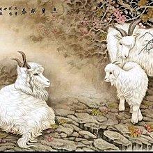 【幸運星】開運 風水畫 三隻羊 三陽開泰 辦公室 居家裝飾 0523 國畫 180*96cm 畫芯 B98