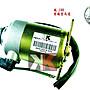 K-TWO零件王.全新原廠型啟動馬達....風-100/MIO-100/R1-100