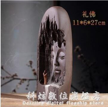 現貨/家用陶瓷檀香熏紫砂線香道如來倒流香擺件 igo/海淘吧F56LO 促銷價