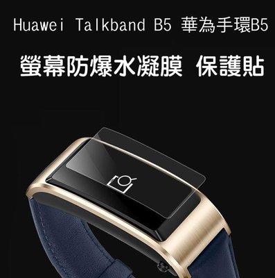 --庫米--Huawei Talkba...