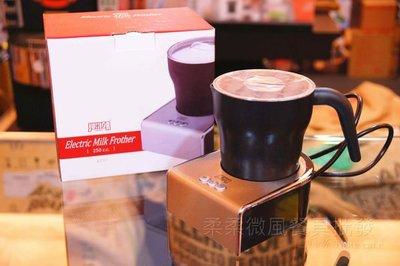 柔柔微風餐具批發 -【附發票免運】 JUNIOR JU2101 電動奶泡器/奶泡機/拉花/拿鐵
