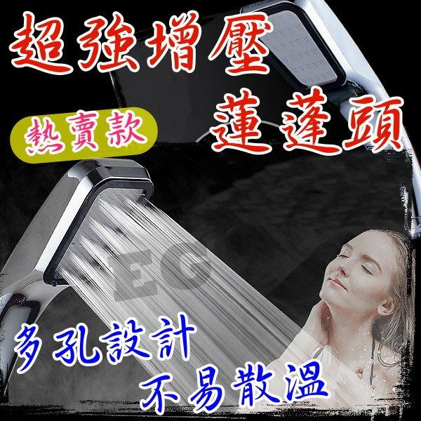 M1B64 超強 300孔 增壓蓮蓬頭 加厚款增壓蓮蓬頭 衛浴蓮蓬頭 浴室花灑頭 加壓 SPA 高壓 按摩 軟管