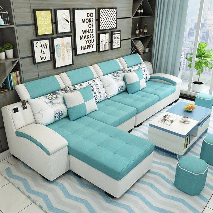 布藝沙發小戶型現代簡約可拆洗客廳家具整裝組合三人科技乳膠沙發-靚伴你我-可開發票