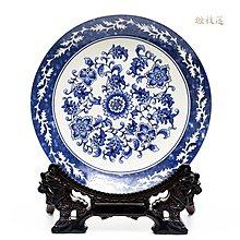 中式傳統吉祥圖案掛盤裝飾品坐盤陶瓷器  纏枝蓮 開心陶瓷115
