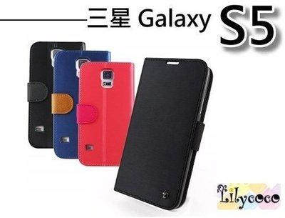 出清 手機殼 保護殼 Lilycoco Samsung 三星 S5 髮絲紋 多功能 可站立 插卡 側翻 皮套