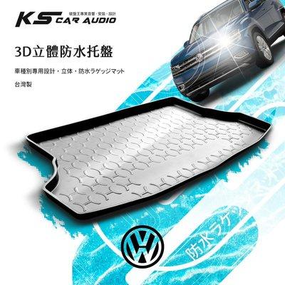 9At【3D立體防水托盤】後行李箱防水托盤 福斯VW SPORTSVAN VENTO T6 TIGUAN TOUARGE