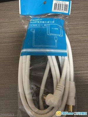 TV Plug-jack 9' 2.7m/9呎電視機天線引線