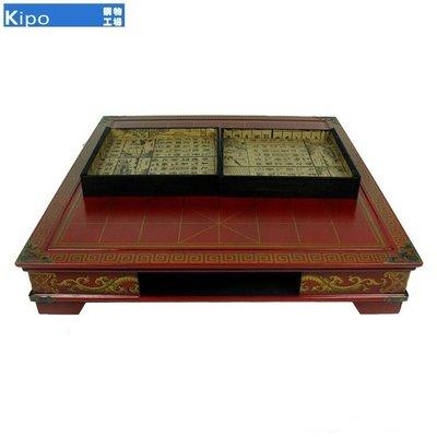 KIPO-熱銷仿復古中國象棋套裝 特大款實木質抽屜紅色棋盤 桌遊-JLL001104A