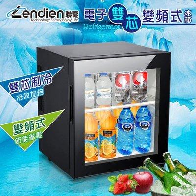 《常自在》^免運^ZANWA 晶華  電子雙芯變頻式冰箱/冷藏箱/小冰箱LD-30STF