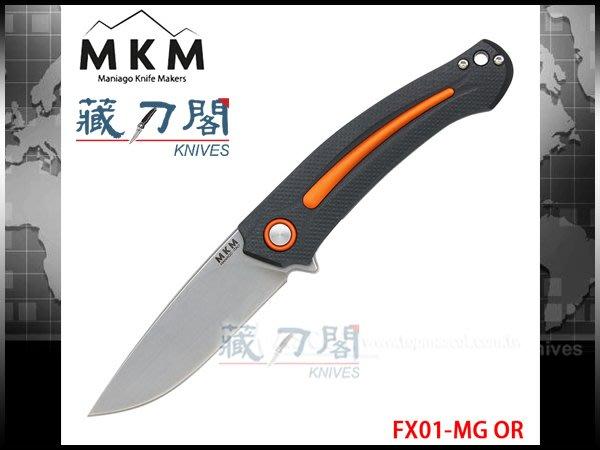 《藏刀閣》MKM KNIVES-(ARVENIS)M390鋼刃G-10柄鑲嵌 橘鋁條Flipper折刀
