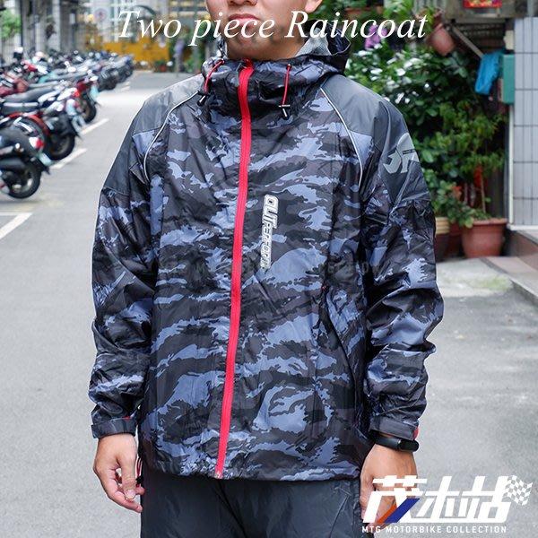 ❖茂木站 MTG❖ BRIGHTDRY 犀力兩件式風雨衣 兩件式 雨衣 衣褲型 輕薄 快乾 輕量。迷彩灰