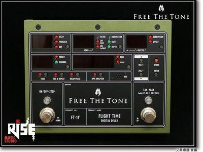 【又昇樂器 . 音響】日本頂級 Free The Tone Fight Time FT-1Y Delay 效果器