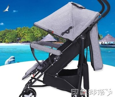 哆啦本鋪 嬰兒推車超輕便攜式可坐躺折疊幼兒童簡易迷你寶寶小手推傘車夏季 D655