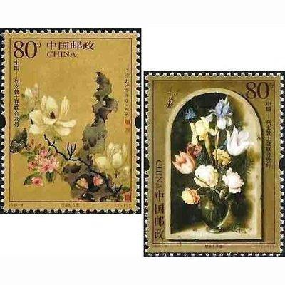 (2 _ 2)~大陸編年郵票---繪畫作品郵票--- 2 全---陸2005年-09