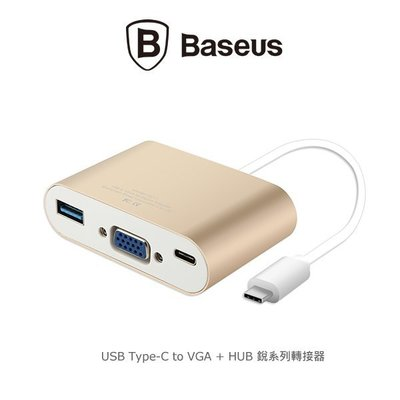 *phone寶*BASEUS 倍思 USB Type-C to VGA + HUB 銳系列轉接器 外接螢幕 傳送資料 充
