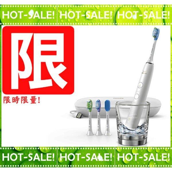 《頂級APP款+限時限量促銷!》Philips Sonicare HX9924 飛利浦 最頂級款鑽石機 音波震動電動牙刷