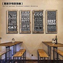 紐約公寓復古黑白英文字母裝飾畫網咖啡廳創意酒吧LOFT餐廳工業風黑板掛畫