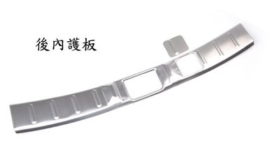 歐力車飾~三菱 MITSUBISHI 16~18 OUTLANDER 後內護板 OUTLANDER 後內防刮板 後內踏板