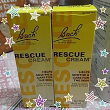 Bach Rescue Cream 30g #急救花藥 #修復霜