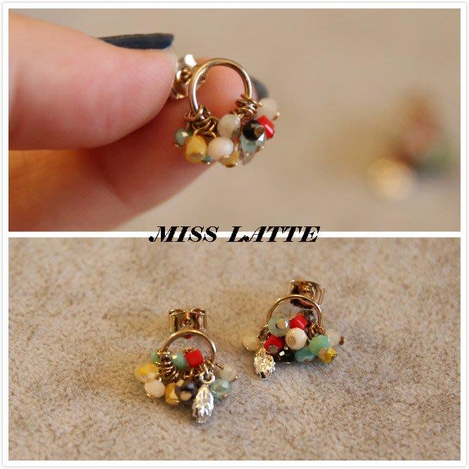 ✿✿拿鐵小姐MISS LATTE✿✿正韓✿✿韓國進口 東大門韓製  飾品  彩色民族風碎碎小珠子耳釘耳環