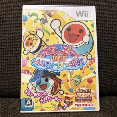 滿千免運 無刮 Wii 太鼓達人3 太鼓達人 三代目 太鼓之達人三代目 太鼓達人 3 日版 正版 遊戲 16 W770