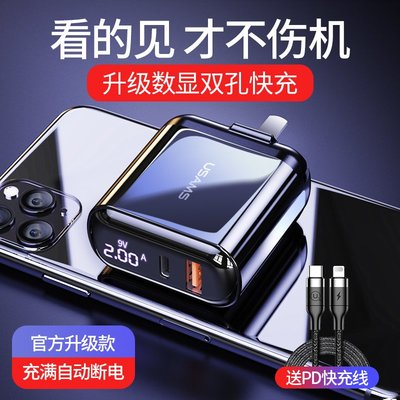 蘋果18W快充PD充電器頭iphone11數顯多口插頭airpods雙usb一套裝數據線XSmax手機pro通用30w4