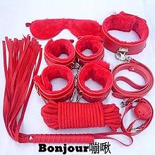 Bonjour嘣啾✰SM情趣用品紅色毛絨七件組-手銬/腳銬/頸圈/球型口塞/棉繩/眼罩/皮鞭/另類調情玩具(送收納袋)