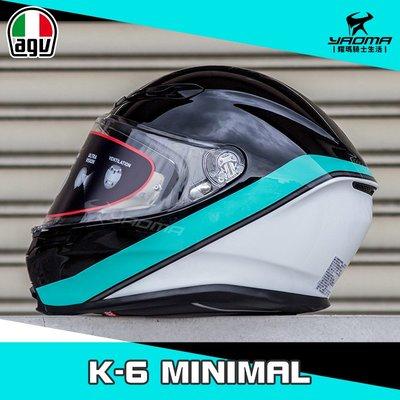 AGV 安全帽 K-6 MINIMAL 黑白綠 全罩 超輕量 義大利 亞洲版 K6 耀瑪騎士機車部品