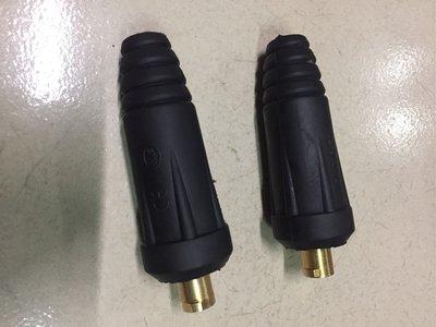 工具醫院 電焊機~歐式快速接頭組 歐塊~二公 插頭~10-25mm~電焊氬焊切割CO2 電銲機 接頭 插座