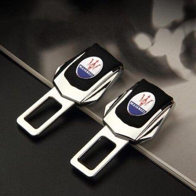 ⑦色花**瑪莎拉蒂汽車安全保險帶通用改裝插扣頭levante萊萬特總裁ghibli裝飾揷片