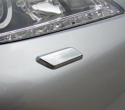 易車汽配 Lexus 2012~2015 ES250 ES300h ES350 改裝 前保桿鍍鉻銀噴水蓋飾貼 洗燈器飾蓋