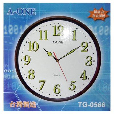 【現貨】A-ONE台灣製造 掛鐘 時鐘 靜音/大數字掛鐘/夜光/壁鐘 辦公室/居家TG-0566【↘200】