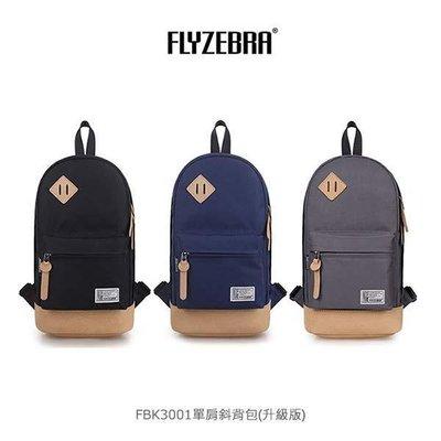 *phone寶*FLYZEBRA FBK3001單肩斜背包升級版 肩背包 側背包 大容量 包包