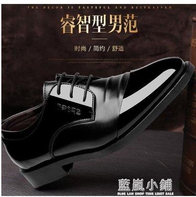 男士皮鞋夏季新款商務正裝休閒潮鞋韓版尖頭英倫透氣內增高男鞋子