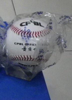 棒球天地---全新全新未拆2013職棒24年例行賽比賽球.單顆價